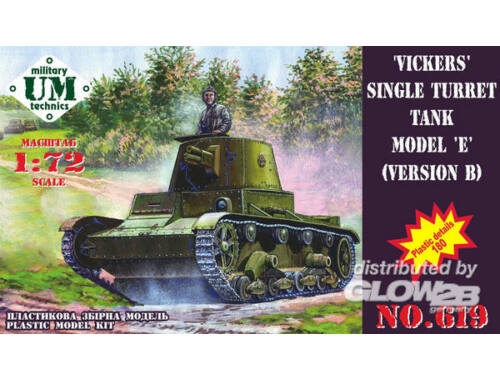 Unimodel Vickers single turret tank modelE, ver.B 1:72 (619)