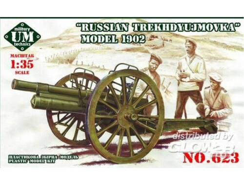 Unimodel Russian Trekhdyujmovka 3inch gun, 1902 1:72 (623)