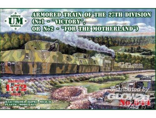 Unimodel Armored train 'Victory'/'For the moth.' 1:72 (644)
