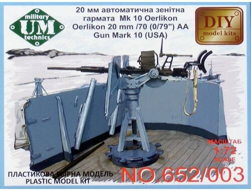 "Unimodel Oerlikon 20mm/70 (0,79"")AA gun mark 24(U 1:72 (653-003)"