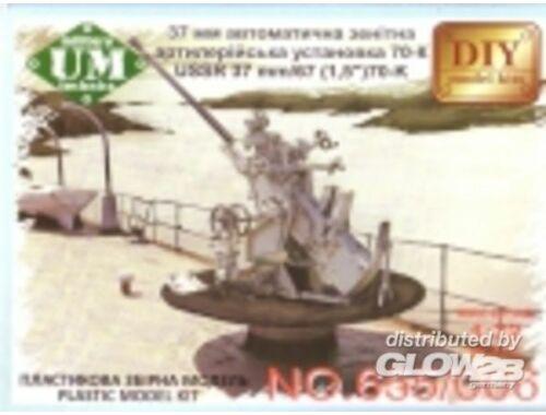Unimodel USSR 37mm/67 (1,5) 70-K AA gun 1:72 (655-005)