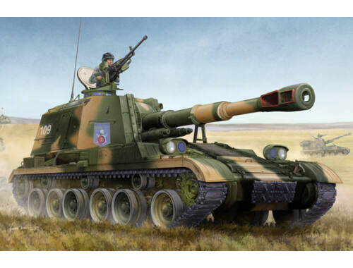 Trumpeter PLZ-83A SPH 1:35 (05536)