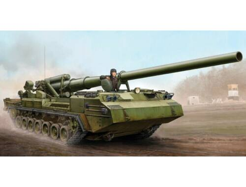 Trumpeter Soviet 2S7 Self-Propelled Gun 1:35 (05593)
