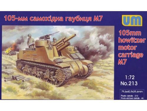Unimodel M7 105mm howizter motor carriage 1:72 (213)