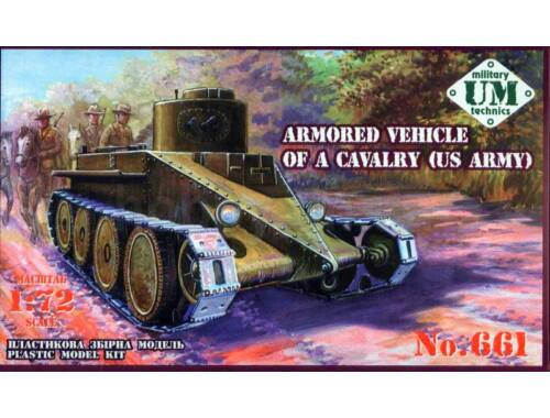 Unimodel U.S. armored vehicle of a cavalry 1:72 (661)