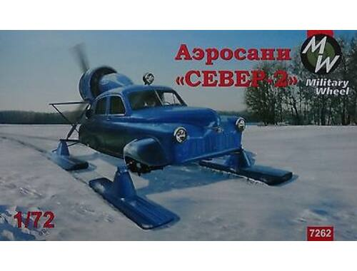 "Military Wheels Soviet aerosan""Sever-2"" (""North-2"") 1:72 (7262)"