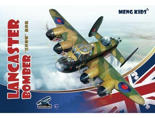 """Meng Lancaster Bomber """"MENG KIDS"""" (MP-002)"""