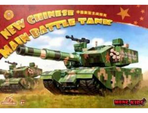 Meng New Chinese main Battle Tank MENG KIDS (MV-001)