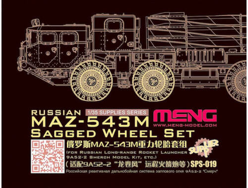 Meng Russian MAZ-543M Sagged Wheel Set (Resin 1:35 (SPS-019)