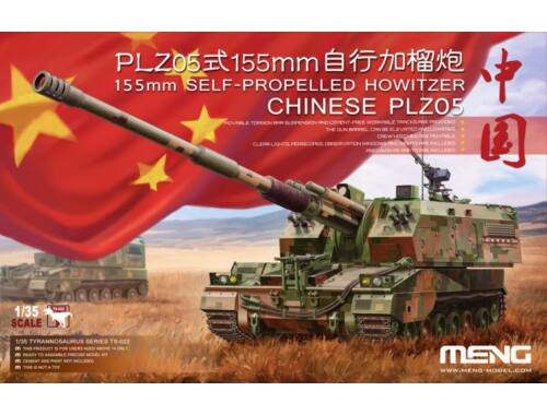 Meng Chinese PLZ05 155mm Self-Propelled Howit 1:35 (TS-022)