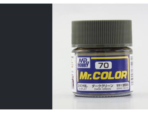 Mr.Hobby Mr.Color C-070 Dark Green