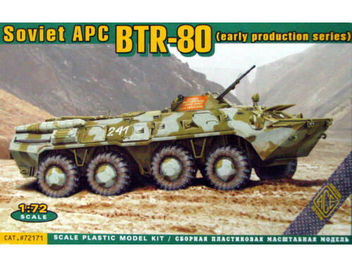 ACE BTR-80 Soviet APC, early prod. 1:72 (72171)