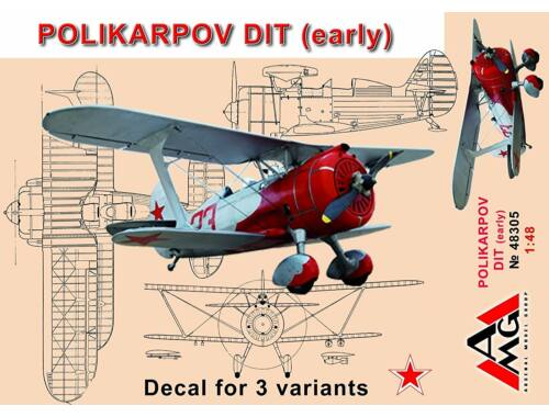 AMG Polikarpov DIT (early) 1:48 (AMG48305)