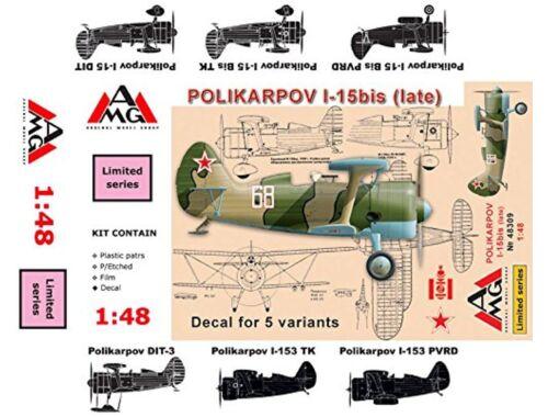 AMG Polikarpov I-15 bis (late) 1:48 (48309)