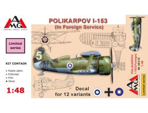 AMG Polikarpov I-153 PVRD (Ramjet) 1:48 (48310)