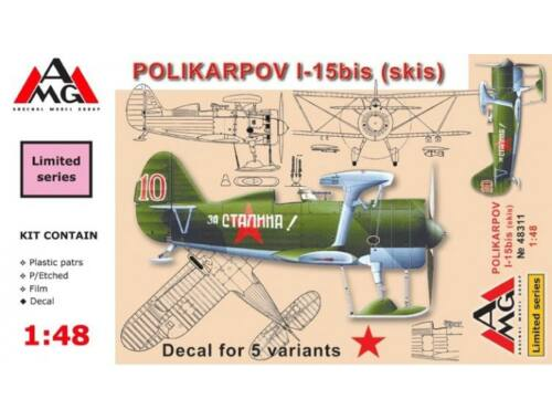 AMG Polikarpov I-15 bis on skis 1:48 (AMG48311)
