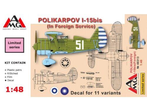 AMG Polikarpov I-15bis (in Foreign service) 1:48 (AMG48313)