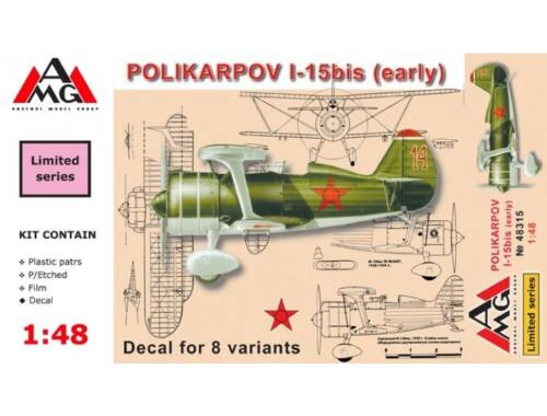 AMG Polikarpov I-15 bis (early) 1:48 (AMG48315)