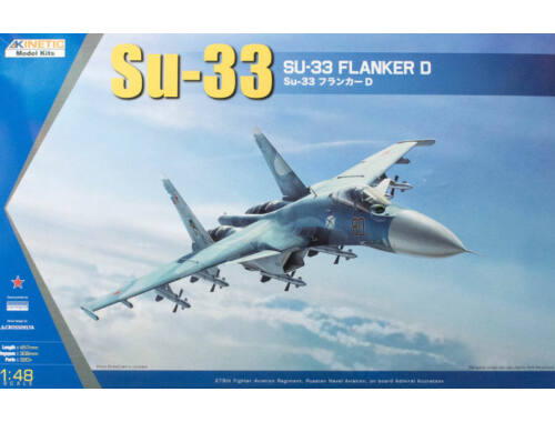 Kinetic SU-33 Sea Flanker 1:48 (48062)
