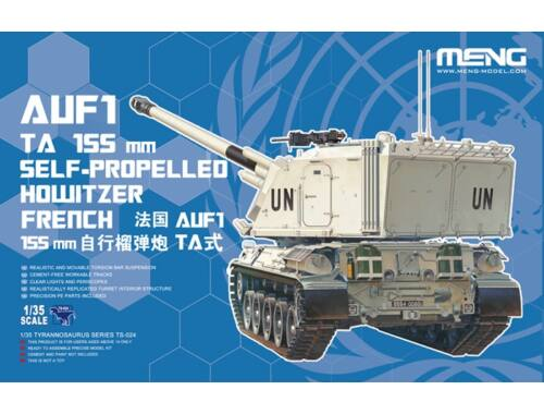 Meng French Auf1 TA 155mm SELF-Propelled Howi 1:35 (TS-024)