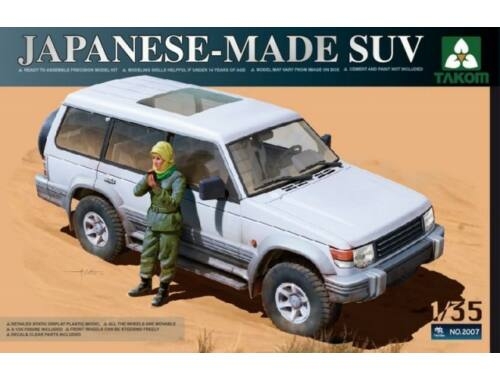 Takom Japanese-made SUV with figure 1:35 (2007)
