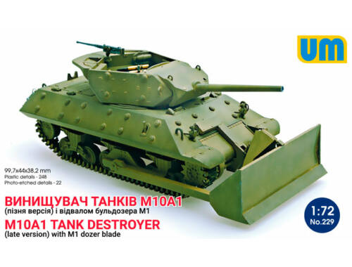 Unimodel M10A1 tank destroyer (late)with M1 dozer blade 1:72 (229)