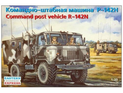 Eastern Express R-142N Russian command post vehicle 1:35 (35137)