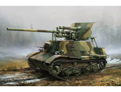 Hobby Boss Soviet ZIS-30 Light Self-Propelled Anti- -Tank Gun 1:35 (83849)