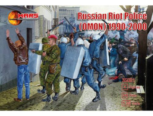 Mars Russian riot police (OMON),1990-2000 1:35 (35001)