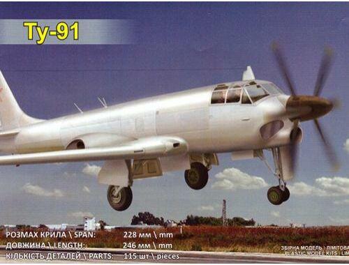 Modelsvit Tupolev Tu-91 Boot Soviet naval attack aircraft 1:72 (72016)