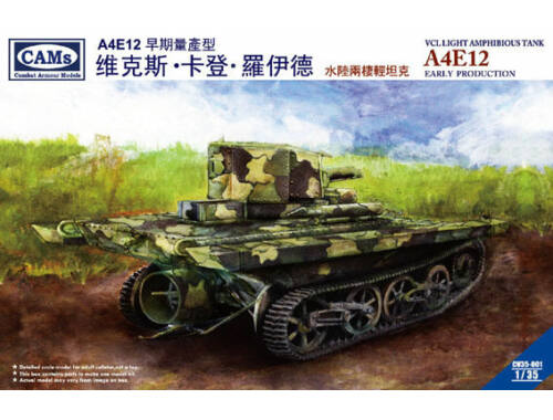 Riich VCL Light Amphibious Tank A4E12 Eary Pr Production(Cantonese Troops,Nation. 1:35 (CV35001)