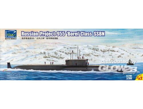 Riich Russian Projekt 955 Borei class SSBN(Mod Model Kits X2) 1:700 (RL27001)