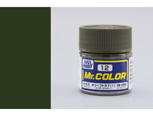 Mr.Hobby Mr.Color C-012 Olive Drab (1)