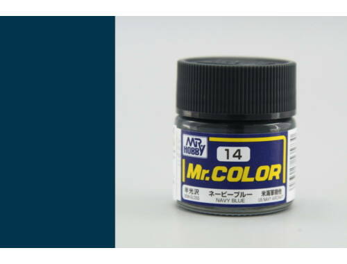 Mr.Hobby Mr.Color C-014 Navy Blue