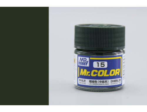 Mr.Hobby Mr.Color C-015 IJN Green (Nakajima)