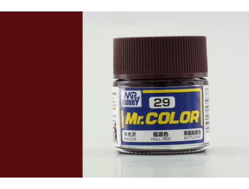 Mr.Hobby Mr.Color C-029 Hull Red