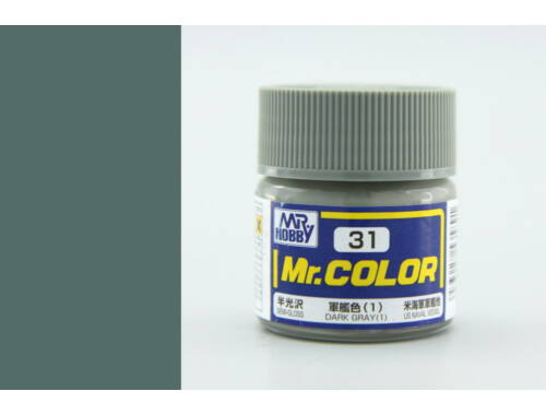 Mr.Hobby Mr.Color C-031 Dark Gray (1)