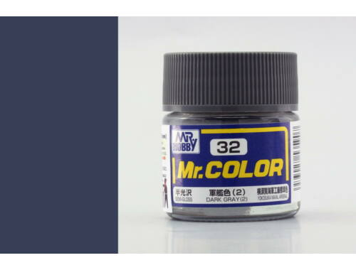 Mr.Hobby Mr.Color C-032 Dark Gray (2)