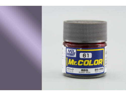 Mr.Hobby Mr.Color C-061 Burnt Iron