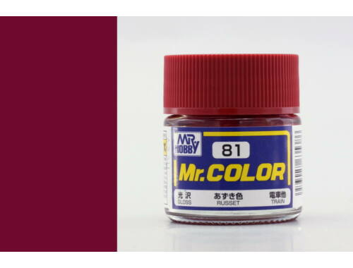 Mr.Hobby Mr.Color C-081 Russet