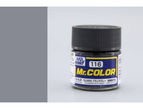 Mr.Hobby Mr.Color C-116 RLM66 Black Gray