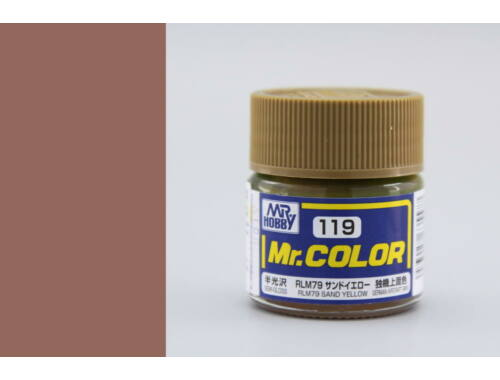 Mr.Hobby Mr.Color C-119 RLM76 Sand Yellow