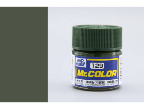 Mr.Hobby Mr.Color C-129 Dark Green (Nakajima)