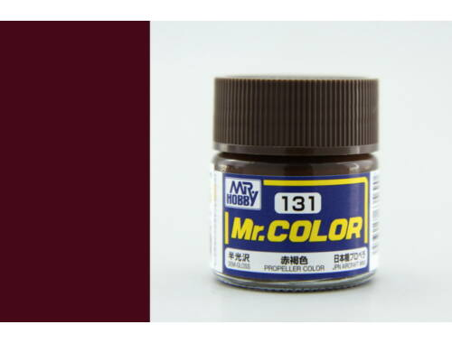Mr.Hobby Mr.Color C-131 Red Brown II