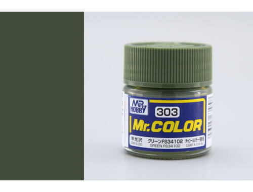 Mr.Hobby Mr.Color C-303 Green FS34102