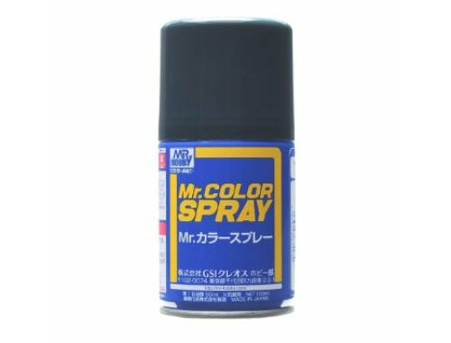 Mr.Hobby Mr.Color Spray S-014 Navy Blue