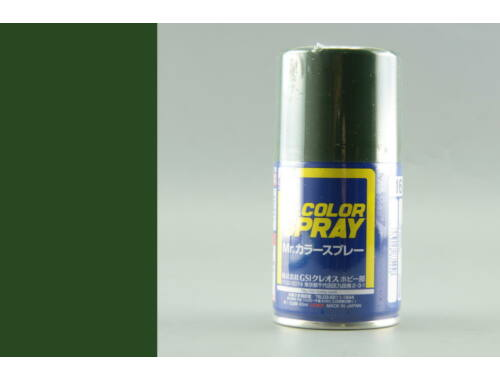 Mr.Hobby Mr.Color Spray S-016 IJA Green