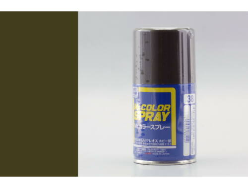 Mr.Hobby Mr.Color Spray S-038 Olive Drab (2)