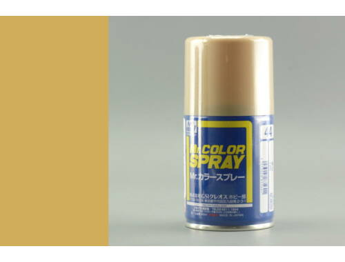 Mr.Hobby Mr.Color Spray S-044 Tan