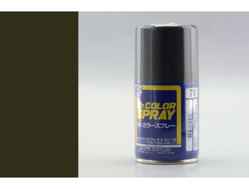 Mr.Hobby Mr.Color Spray S-070 Dark Green